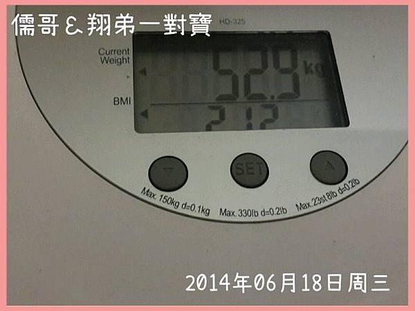IMG_2014-06-18_10-09-24_394_+0800