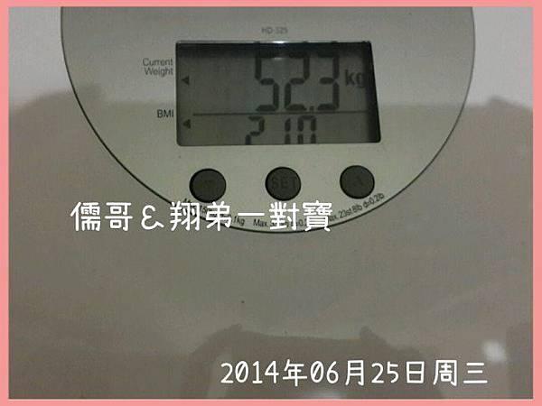 IMG_2014-06-25_13-38-05_778_+0800