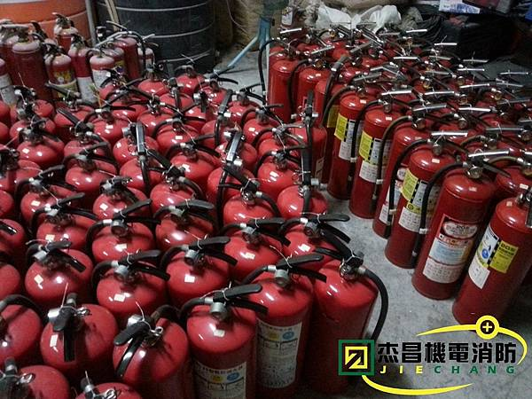 消防申報滅火器換藥
