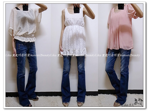new喇叭褲2.jpg