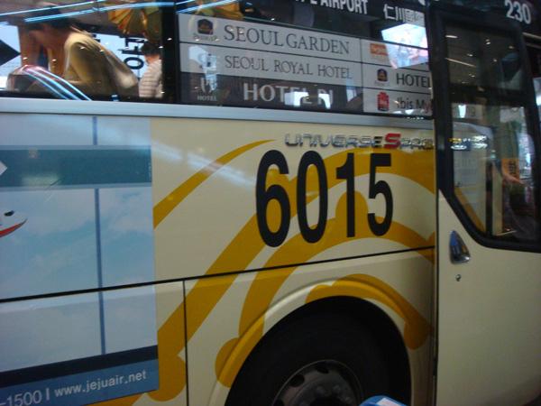 04公車來囉.jpg