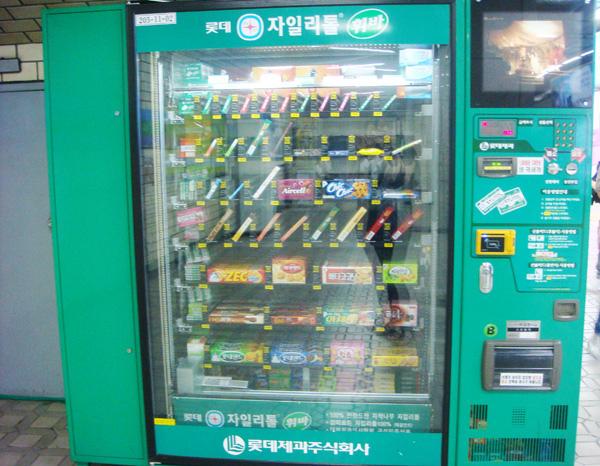 20地鐵的販賣機.jpg