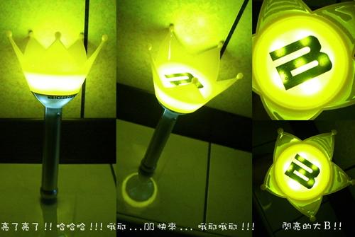 BB燈3.jpg
