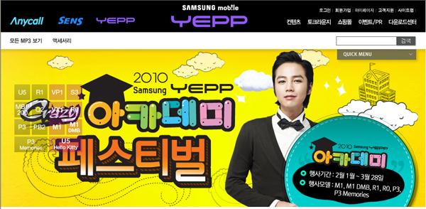 YEPP3.jpg