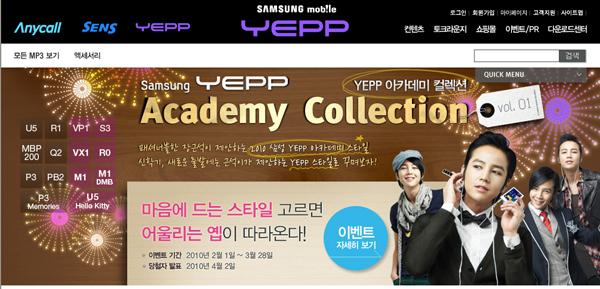 YEPP4.jpg