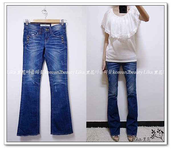 new喇叭褲1.jpg
