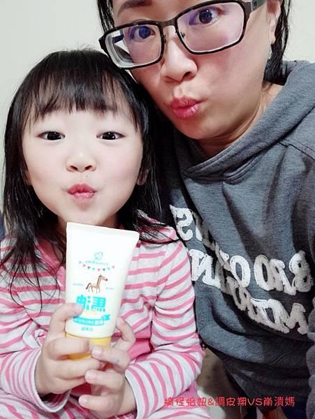 WeChat 圖片_20180228231217.jpg