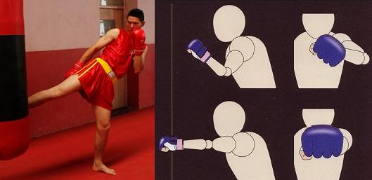 punch kick