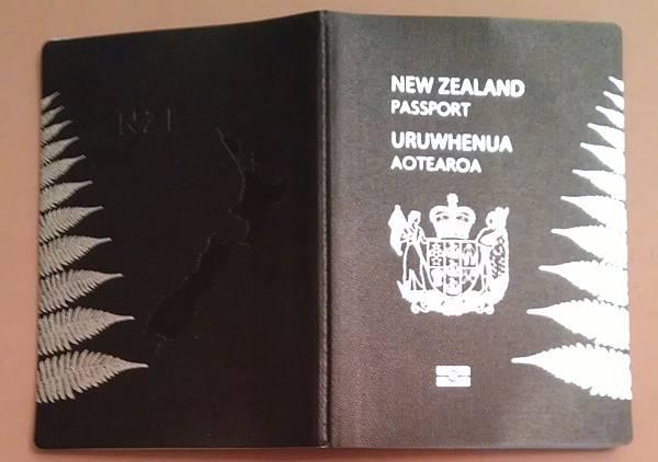 New NZ passport