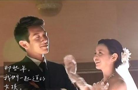 那些年婚禮