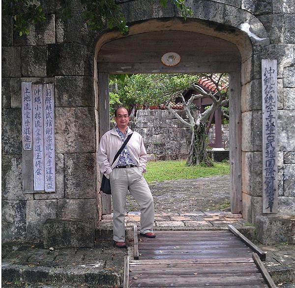 琉球武德殿 2