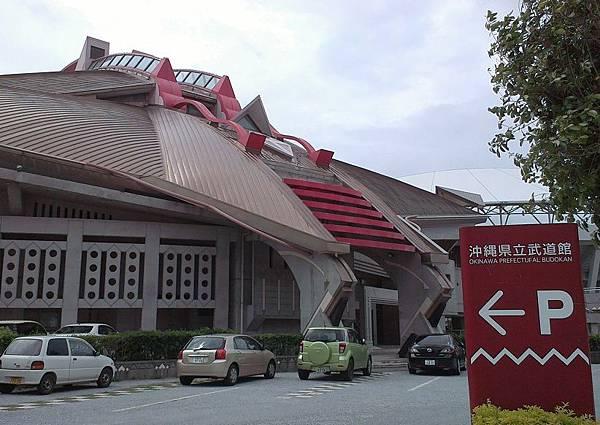 武道館 1