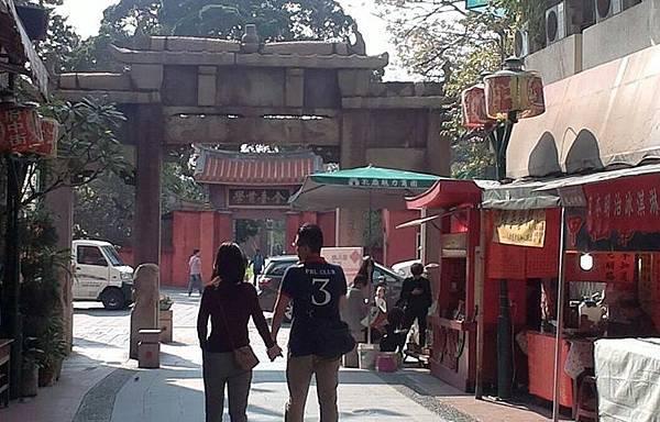 孔廟商圈1