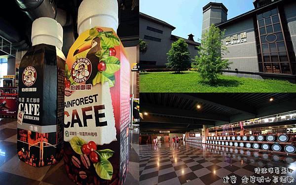 20120702金車宜蘭威士忌酒廠-1