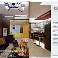 時尚家居2008MAY/JUN01