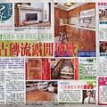 080718蘋果日報.jpg