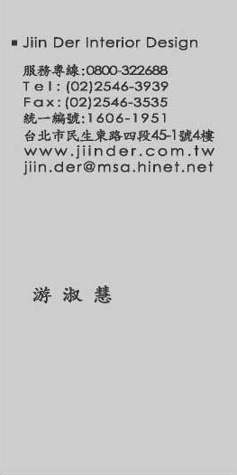 總監名片背面.jpg