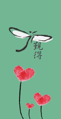 娜娜名片封面.jpg