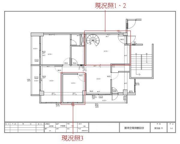 7F現況平面.jpg