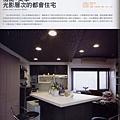 2009台北廚具-覲得p136.jpg