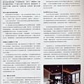 2009台北廚具-覲得p137.jpg