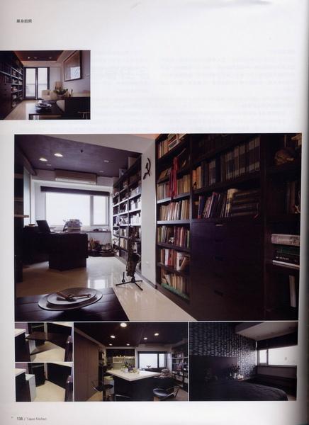 2009台北廚具特刊,覲得3.jpg