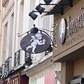 冰淇淋店招牌-巴黎.jpg
