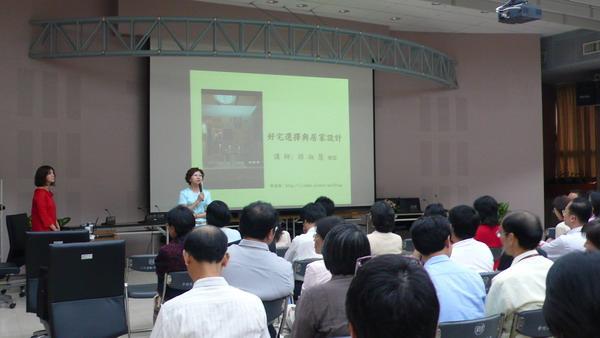 室內設計講座,NCC,游淑慧.jpg