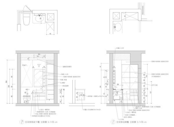 覲得-收納櫃-平面圖-立面圖
