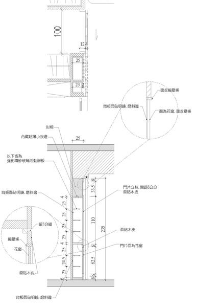 展示櫃剖面圖.jpg