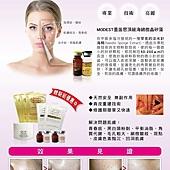 新產品DM_180522_0002.jpg