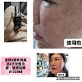 S__14819420.jpg