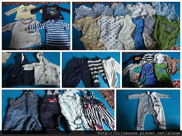 2015-09-18 ebay.jpg