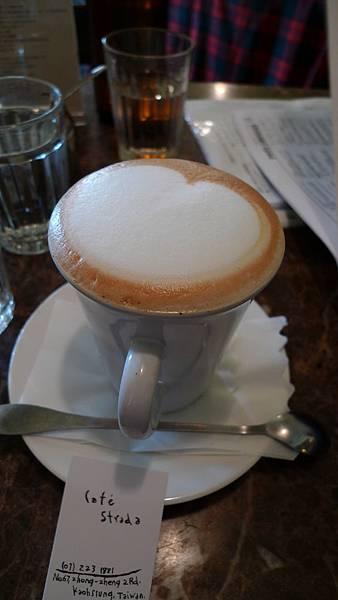 cafe' strada