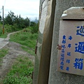 長濱加走灣旅店