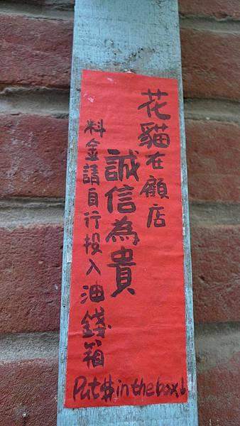安平 胭脂巷