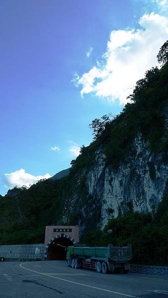 清水斷崖步道