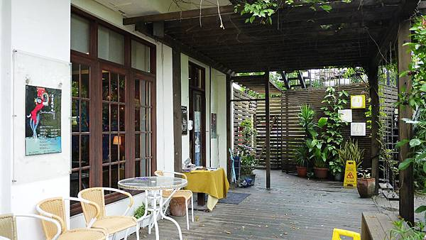 璞石咖啡館