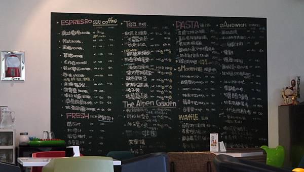 深坑 wow cafe