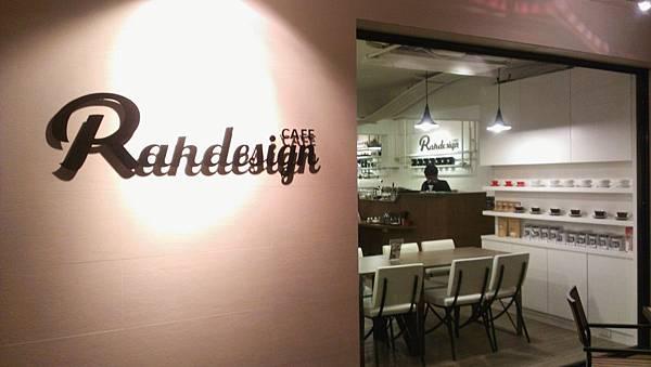 Rahdesign Cafe
