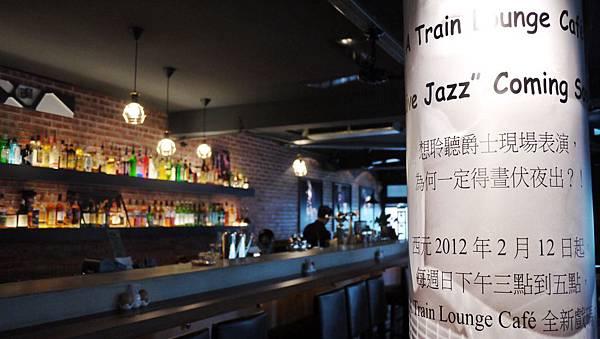 A Train Loung Bar & Cafe