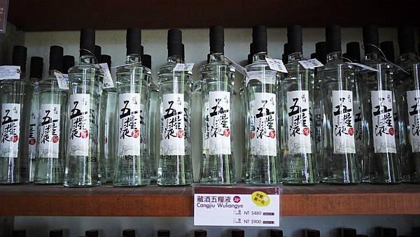 頭城 藏酒酒莊