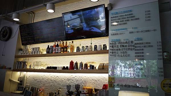 Café Sora