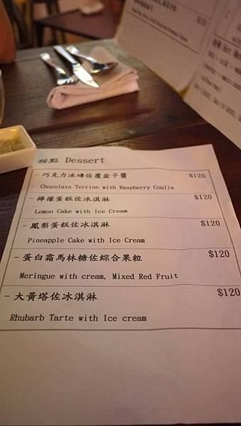都蘭Crap 法式創意料理