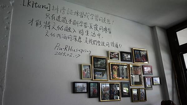kituru 咖啡館