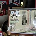 Angel Mini Cafe