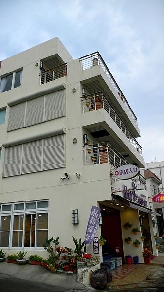 品喬旅店,樓下是海鮮餐廳