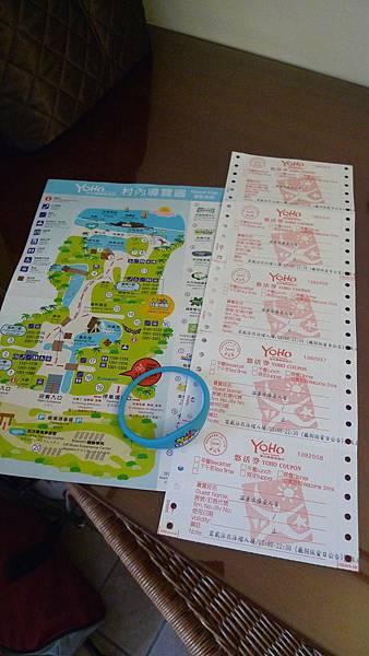 渡假村地圖