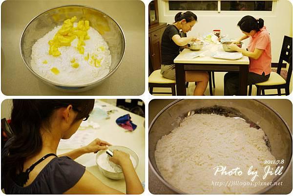 麵粉與奶油混合.jpg