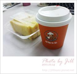 20111014_聖娜多堡早餐.jpg
